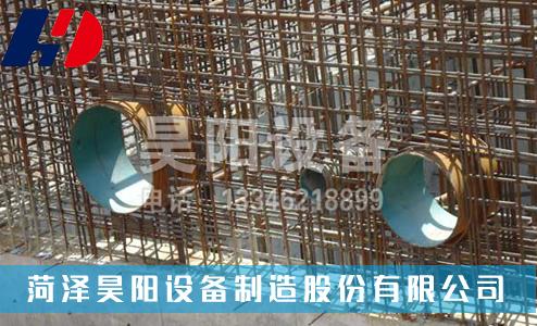 防水套管安装案例